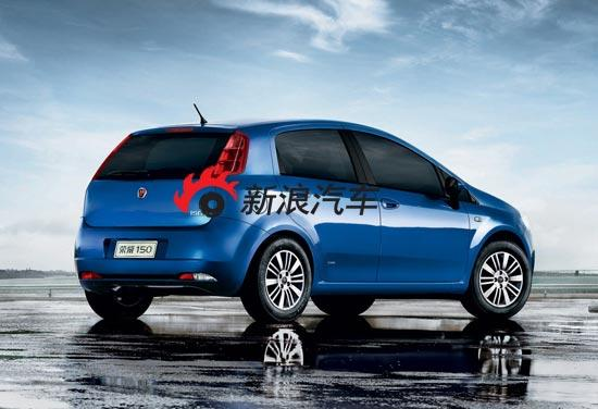 Click image for larger version  Name:Roewe 150-2009 rear.jpg Views:624 Size:33.6 KB ID:1305