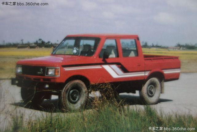 Click image for larger version  Name:Yema pick up.jpg Views:135 Size:66.3 KB ID:19849