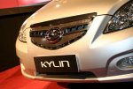 Changfeng Kylin grille at Detroit 2008 (Small).jpg