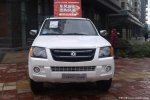 Dongfeng Auto light commercial vehicles (DFAC) - Newest pick-up E-kingo 2.jpg