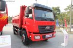 FAW Group (Jiefang Commercial Truck Division) - 03112008 L5K.jpg