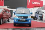 Dongfeng Auto light commercial vehicles (DFAC) - New Dongfeng CV03 2.jpg