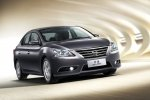 2012 Dongfeng Nissan Sylphy - Officially launched 24042012 1.jpg